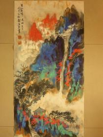 刘海粟,高亭观瀑,快递包邮,如果是印刷品赔偿买家100倍。。。