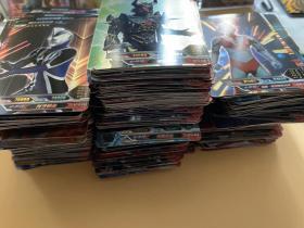 奥特曼卡片闪卡300张打包