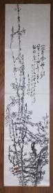 手绘真迹国画:老画家寇琪大写意《梅花图》