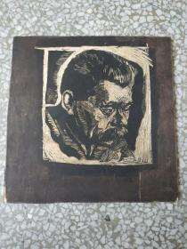 建国初期~文革时期:鲁美教师早期作品版画《高尔基》原画