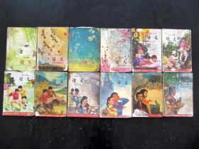 80年代90年代六年制小学课本语文1-12册全套使用过,内页全,实物拍摄