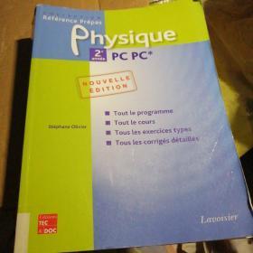 Physique 2e PC pc*