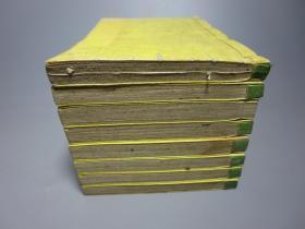和刻本 《标注唐宋八大家文读本》 8册全    明治十五年(1882年)