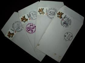 台湾邮政用品信封纪念封,台湾纪念封4枚不同,均为实寄