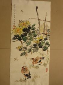 王雪涛,安居,快递包邮,如果是印刷品赔偿买家100倍。。