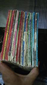 七龙珠系列丛书(19本不重复合售)见图