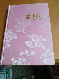 上海学生牌日记本