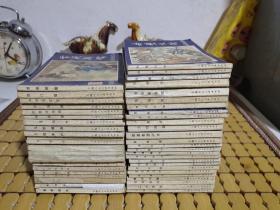 连环画 三国演义 全48册缺第22册【现存47册合售】79年版