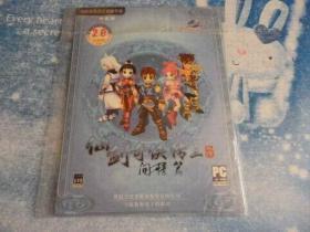 游戏光盘 仙剑奇侠三外传 问情篇 简体中文版 2碟 实物图