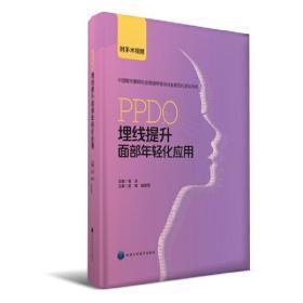 抗衰老 石冰 主编 北京大学医学出版社有限公司 9787565914690 抗衰老 正版图书