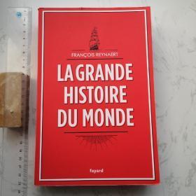 La Grande History Du Monde 法文法语法国原版