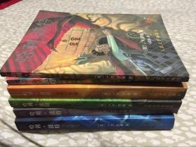哈利·波特 6册合售