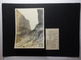 民国时期 长江三峡 重庆市奉节县 白帝城 风箱峡   纪念碑 原版银盐老照片2张