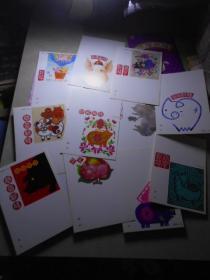 台湾贺年邮资明信片:生肖猪年(1994年),12枚全,图案精美,有封套