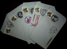 台湾邮政用品信封纪念封,台湾实寄封5枚不同,均为纪念封