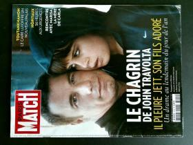 Paris Match 巴黎竞赛画报杂志 2009/01/14 N.3112 法语学习资料