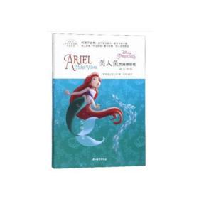 迪士尼原声电影故事·英语听读?美人鱼的拯救冒险 英文原版美国迪