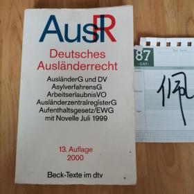 Deutsches Auslanderrecht