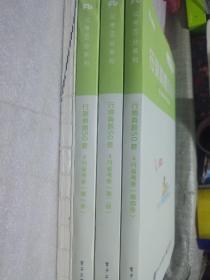 公务员考试   行测真题50套   4月省考卷   全四册