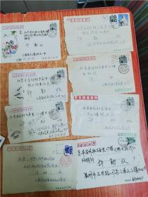 实寄封 18个 +黑天鹅邮票发行纪念 小型张