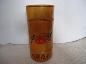 茶叶筒,茶叶盒.