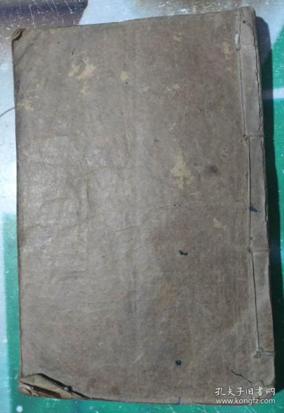 汉镜斋秘书四种《火珠林,滴天髓,测字秘碟,灵棋经》合订本。