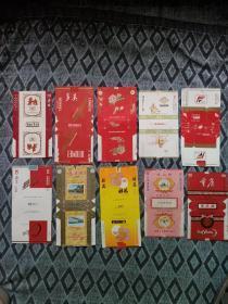 早期不同品种烟标10张合拍2(不重复)