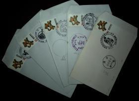 台湾邮政用品信封纪念封,台湾纪念封5枚不同合售,实寄