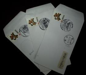 台湾邮政用品信封纪念封,台湾94年邮展3天不同,实寄