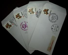 台湾邮政用品信封纪念封,台湾纪念封4枚不同实寄