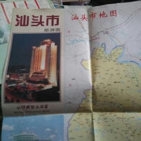 汕头市旅游图.地图