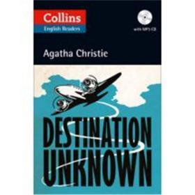 英文原版 阿加莎 Destination Unknown. Based on the Novel by Agatha Chri