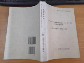 朝鲜族文化  韩文
