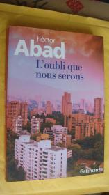 L'oubli que nous serons 法文原版 24开 平装+书衣 品好