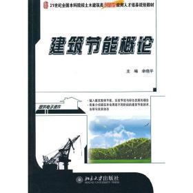 台球 余晓平 主编 北京大学出版社 9787301240373 台球 正版图书