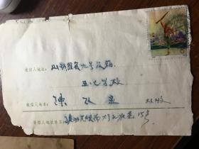 N53-56白毛女邮票芭蕾舞邮票信销邮票编号邮票实寄封1