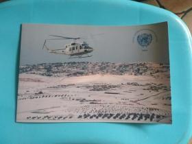 中国人民解放军驻黎巴嫩临时部队,联合国维和部队明信片  收藏