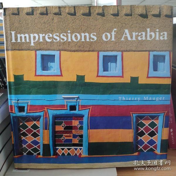 ImpressionsofArabia