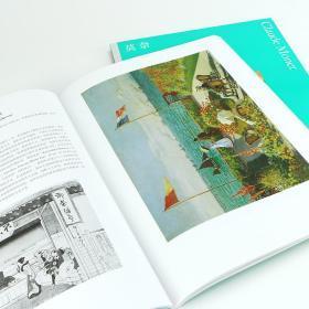 现货 莫奈 彩色艺术经典图书馆系列 艺术入门读物 品读经典之作 法国画家印象派绘画名家艺术理论艺术史