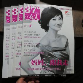 37°女人 2012.6 赵雅芝 2016.7海清 2016.11 马伊琍 2016.12高圆圆