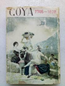 《C0YA》1746~1828  日文 昭和十八年五月(1943年)