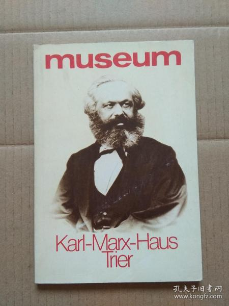 德文:Museum Karl-Marx-Haus Trier