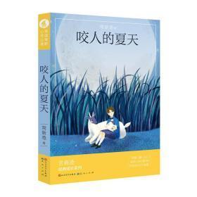 常新港青春物语系列 常新港 天天出版社有限责任公司 9787501612109 常新港青春物语系列 正版图书