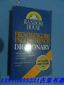Random House French-English English-French Dicti