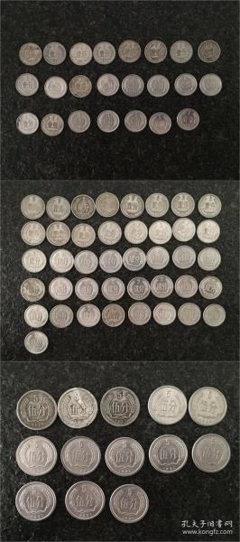 [硬币]1分硬币23枚+2分硬币41枚+5分硬币13枚(共77枚)