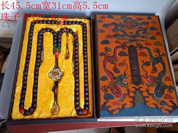 清代傳世藏傳老漆器盒沉香朝珠一串