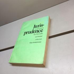 法理学--法律哲学和方法 (Juris-prudence Revised edition 英文版)