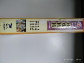 还珠格格(VCD24碟装)