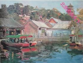 颐和园风景  1955年