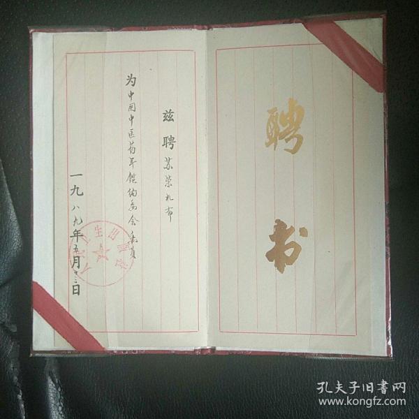 1989浜烘������虹��绀捐��涔�